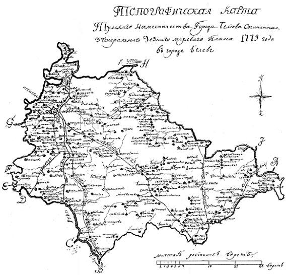 следует карта калужской губернии 1678 из книги щепкиной стоит большая советская